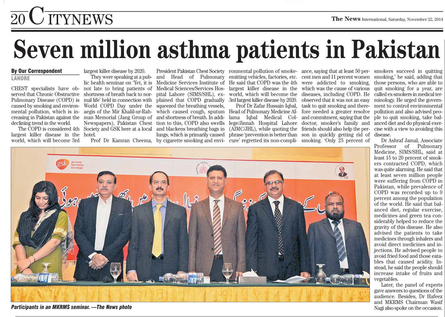 Seven million asthama patients in Pakistan