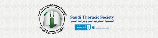 resource-saudi-thoracic