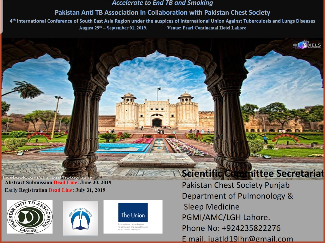 4th IUATLD Conference Lahore Aug 29 – Sept 1, 2019